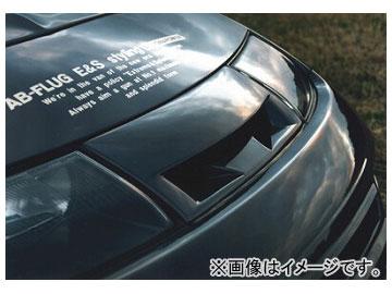 アブフラッグ フロントガーニッシュ ver.R ニッサン フェアレディZ R/G/C/H/Z32 VG30/VG30DETT 1989年07月~1998年10月