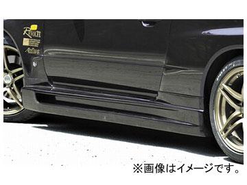 アブフラッグ サイドスカート ver.Mure ニッサン スカイラインGT-R BNR34 RB26DETT 1999年01月~2001年04月