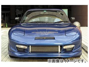 アブフラッグ フロントバンパースポイラー ver.Mure マツダ RX-7 FD3S 13B 1999年02月~