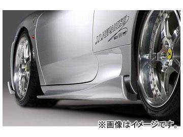 アブフラッグ サイドストレイカー(GFRP) フェラーリ 360モデナ