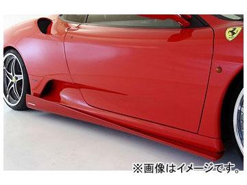 アブフラッグ サイドストレイカー(GFRP) フェラーリ F430