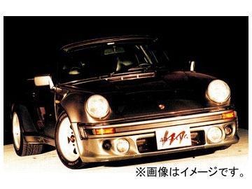 アブフラッグ フロントハーフスポイラー&PIAA695 ポルシェ 911(930) ターボ