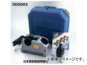 スエカゲツール SEK-TOOLS ドリルドクター No.DD500X