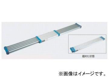 タスコジャパン アルミ製伸縮足場板 TA842ST-2