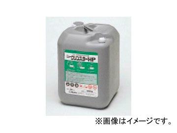タスコジャパン スライム除去剤 TA916SP-3