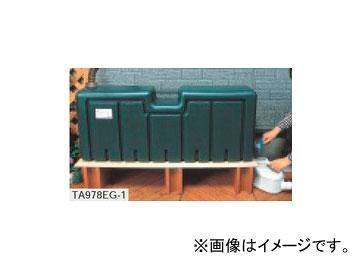 タスコジャパン 雨水タンク 80L TA978EG-1