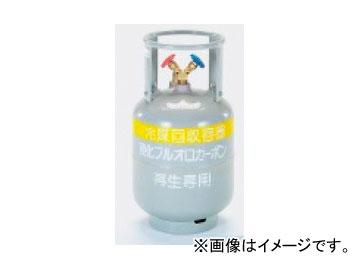タスコジャパン 冷媒ガス再生専用回収ボンベ(フロートセンサー付) TA110-20S