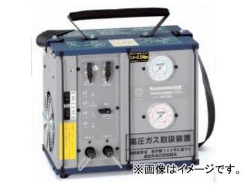 タスコジャパン冷媒回収装置フルオロマイザー200VTA110C