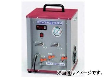 タスコジャパン フルオロカーボン再生装置(循環式簡易再生、配管共洗い洗浄装置) TA110S