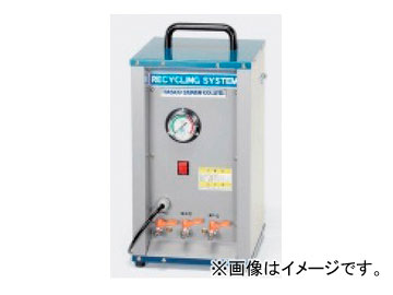 タスコジャパン フルオロカーボン再生装置(循環式簡易再生、配管共洗い洗浄装置) TA110TB