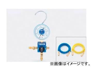 タスコジャパン ボールバルブ式シングルゲージマニホールドキット TA121B-2