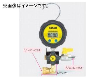タスコジャパン ウルトラミニ真空ポンプ用デジタル真空ゲージキット(5/16接続) TA142VD-3