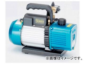 タスコジャパン オイル逆流防止弁付高性能ツーステージ真空ポンプ(4ポールモーター) TA150XA