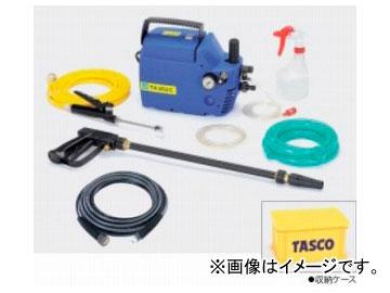 タスコジャパン 小型強力洗浄機 60Hz TA352C-60