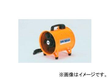 今季一番 TA353KE:オートパーツエージェンシー2号店 タスコジャパン ポータブルファン-DIY・工具