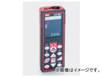 タスコジャパン レーザー距離計 TA404MX