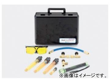 タスコジャパン 蛍光剤トライアルキット2 TA434ES-2