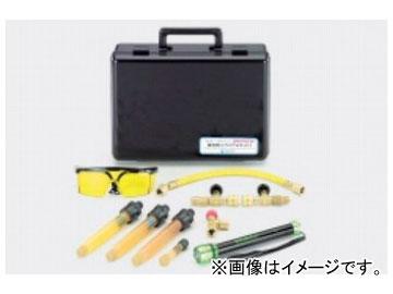 タスコジャパン 蛍光剤トライアルキット3 TA434ES-3