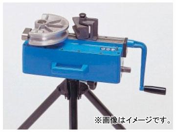 タスコジャパン 手動式直管ベンダー(国交省仕様対応) TA515S
