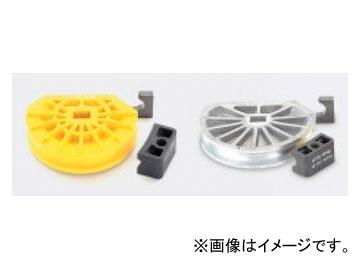 """タスコジャパン TA515EP/TA515EK用シューガイドセット 1 1/4"""" TA515EK-10"""