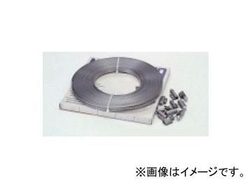 タスコジャパン ステンレスバンドスクリューセット TA631FE