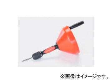 タスコジャパン ドレンクリーナー TA640HA