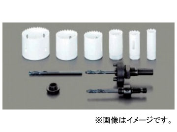 タスコジャパン LENOX バイメタルホールソーキット(水道工事用) TA653RB