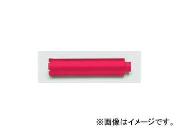 タスコジャパン ダイヤモンドコアビット湿式 52φ TA660HB-52