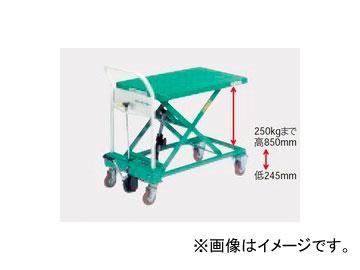タスコジャパン 作業用リフト TA821-8