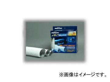 ビリオン/BILLION スーパーレーシングエアダクト 50φ×5m BSD050-50