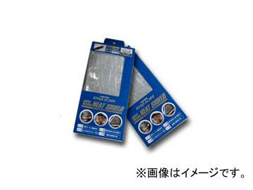ビリオン/BILLION スーパーサーモ ヒートシールド 470mm×470mm BHS-047