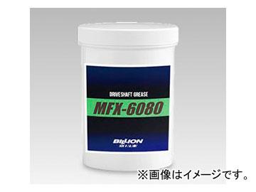 ビリオン/BILLION ドライブシャフト専用グリース MFX-6080