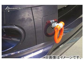 Kansaiサービス フロントフック(可倒式) オレンジ KHF015 スバル インプレッサ GVB 2010年07月~