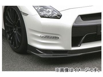 Kansaiサービス カーボンフロントリップ&ブレーキダクトSet KAN092A ニッサン GT-R R35 2010年11月~