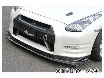Kansaiサービス カーボンフロントリップ タイプ2 KAN095 ニッサン GT-R R35 2010年11月~