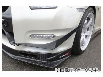 Kansaiサービス カーボンフロントカナード KAN097 ニッサン GT-R R35 2010年11月~