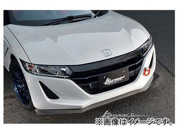 Kansaiサービス カーボンフロントリップ KAH020 ホンダ S660 JW5 2015年05月~