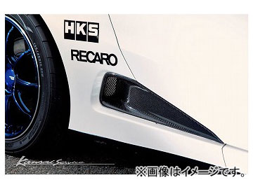 Kansaiサービス カーボンサイドインテークダクト KAH021 ホンダ S660 JW5 2015年05月~