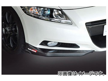 Kansaiサービス カーボンフロントショートリップ KAH003 ホンダ CR-Z ZF1 2010年02月~2012年09月