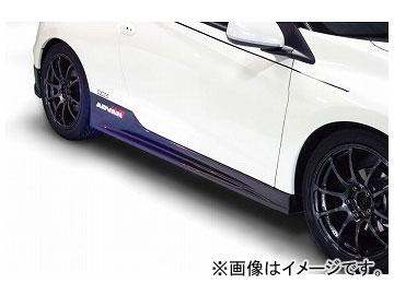 Kansaiサービス カーボンサイドステップ KAH005 ホンダ CR-Z ZF1,ZF2 2010年02月~
