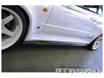 Kansaiサービス カーボンサイドステップ KAN065 ニッサン スカイラインGT-R BNR34 1997年02月~1998年12月