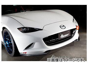 Kansaiサービス カーボンフロントショートリップ KAZ320 マツダ ロードスター ND5RC 2015年05月~