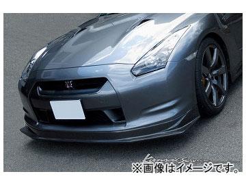 Kansaiサービス カーボンフロントリップ タイプ2 KAN094 ニッサン GT-R R35 2007年12月~2010年10月