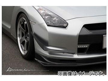 Kansaiサービス カーボンフロントカナード KAN096 ニッサン GT-R R35 2007年12月~2010年10月