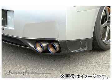 Kansaiサービス カーボンリアアンダースポイラー KAN079 ニッサン GT-R R35 2007年12月~2010年10月