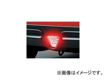 無限 LEDリアフォグライト(オプション) 34400-XMK-K0S0 ホンダ フィット