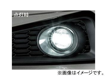 無限 LEDフォグライト(オプション) 08V31-XG8-LW01 ホンダ グレイス