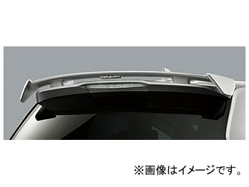 無限 ウイングスポイラー 未塗装 84112-XMS-K0S0-ZZ ホンダ ジェイド