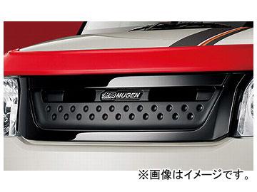 無限 フロントスポーツグリル 75100-XMDC-K0S0 ホンダ N-BOXスラッシュ