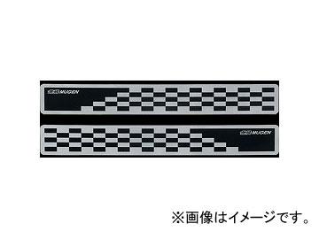 無限 スカッフプレート 84200-XMG-K0S0 ホンダ N-WGN/N-WGNカスタム